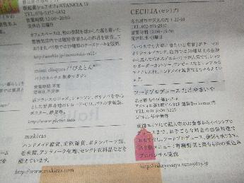 DSCF6483.JPG