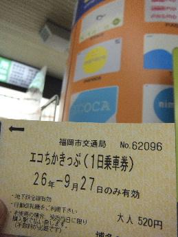 DSCF6752.JPG