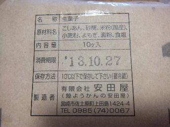 DSCF9869.JPG